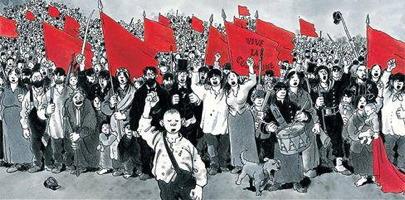 Dessin sympathique d'une foule de plusieurs âges, tenant des drapeaux rouges dont un dit Vive la commune.