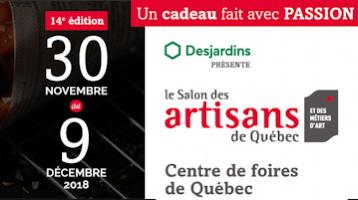Bannière horizontale réduite : photo d'un panier de frites brunes. « Un cadeau fait avec passion ». - Desjardins - Centre de foires de Québec.