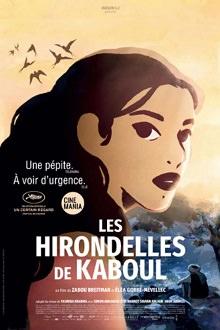 Affiche (petit format) du film : dessin d'une femme aux cheveux longs bruns et grands yeux bruns ; visage vu de profil, car elle regarde sur son côté. Des oiseaux derrière volent dans un ciel jaune..