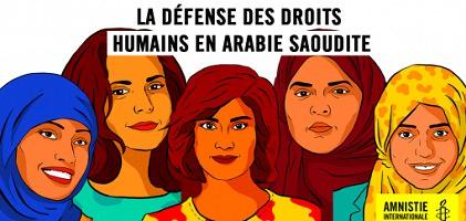 Affichette horizontale : dessin coloré de cinq femmes au teint de peau arabe, mais certaines portent un foulard coloré, d'autres non.</body></html>
