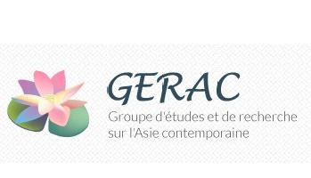 Logo du GERAC : une plante nenuphar verte et rose, soit les plantes qui flottent sur les eaux ou marais.
