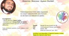 Affichette sur fond de feuilles d'érable. Portrait de m. Derbali. Les détails sont transcrits dans l'annonce ici.