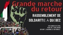 Affiche sur fond noir : photo d'une manifestation palestinienne; dessin d'un poing levé; carte aux couleurs de la Palestine. « Grande marche du retour ».