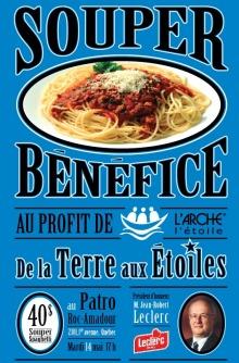 Affiche sur fond bleu vif : photo d'une assiette de spaghetti avec saune viande. Logo de l'entreprise québécoise Leclerc.