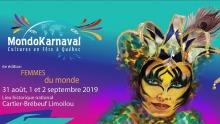 Affiche sur fond dégradé de couleurs turquoise, mauve, violet, rose. Une femme maquillée comme une tigre jaune, coiffure un peu fou-du-roi. Logo : MondoKarnaval (comme deux ailes multicolores)