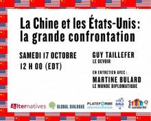 Affiche sur fond blanc entourée de drapeaux de la Chine et États-Unis. Logo des cinq organismes organisateurs.
