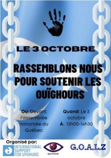Affiche en miniature, sur fond bleu ciel dégradé : dessin d'une empreinte de main noire ; des chaînes des deux côtés. Logo des trois organismes mentionnés.