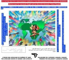 Partie centrale de l'affiche (trop grande autrement) : des centaines de mains, de couleurs diverses, sont tendues vers une image du continent africain, en vert, avec une photo de Nelson Mandela au centre. Il y a environ cinq phrases philosophiques ou morales autour, difficile à transcrire ici. Logo de l'UAQASA.