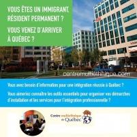 Affichette : photo des immeubles à bureau du centre-ville de Québec. Logo du centre et mini-photo d'une séance d'information.