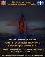 Affiche sur fond d'une photo, la nuit, de la tour du parlement du Québec. Logo: 4 mains jaunes formant un cercle sur fond bleu ciel dans un cercle rouge. Drapeau du Québec.
